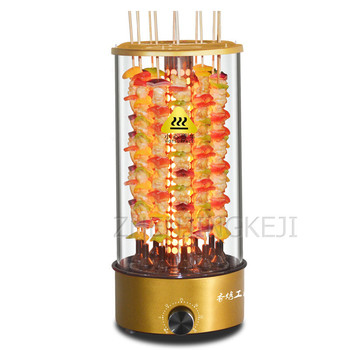 Smokeless Spin Electricity Grilled Furnace Automatic Skewers Machine Spin Grilled String Machine High Power 1800W Commercial