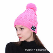 Amazon Hot-European And American-Style Bluetooth Yarn Woven Hat Winter Warm Fashion Hat Bluetooth Music Hat(China)