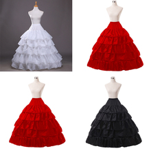 SERMENT Skirt Support Four Steel Ring Five Lotus Leaf Increase Diameter Wedding Dress Petticoat Accessorie