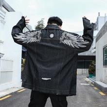 Мужская Хип-Хоп куртка из денима джинсы куртка демисезонная уличная одежда пальто для пар