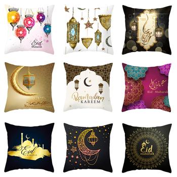 EID MUBARAK obicia na poduszki dekoracja na Ramadan dla domu Eid Al Adha Ramadan Kareem dekoracja na Ramadan muzułmanin Party Islam prezenty tanie i dobre opinie FENGRISE CN (pochodzenie) Architektura litera W7002 Id al-Fitr Na imprezę