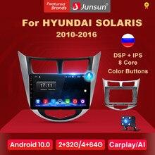 Junsun V1 Android 10 AI commande vocale autoradio lecteur multimédia pour Hyundai Solaris 2010 -2016 Navigation GPS No 2 din 2din