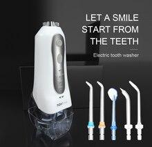 H2ofloss נייד אוראלי משטף usb נטענת מים flosser שיניים סילון מים 300ML מים טנק עמיד למים שיניים מנקה