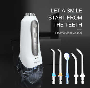 h2ofloss portable oral irrigator usb rechargeable water flosser Dental Water Jet 300ML Water Tank Waterproof Teeth Cleaner - DISCOUNT ITEM  10% OFF All Category