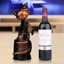 TOOARTS Cat Wine Rack Wine Holder Shelf Metal Practical Sculpture Wine stand Home Decoration Interior Crafts Christmas Gift