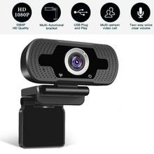 ZGWANG HD 1080P Webcam Autofocus Web Camera Desktop with Mic for Webcast Conference Cam For PC Laptop Computer online meeting