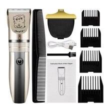 Машинка для стрижки волос usb зарядка беспроводной триммер из