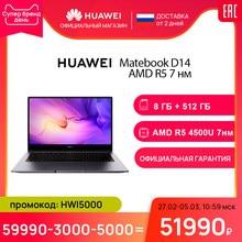 Ноутбук HUAWEI Matebook D 14|AMD Ryzen 4500U 7нм |8 ГБ + 512 ГБ SSD| Radeon™ Vega 8 |Соотношение экрана к корпусу: 84%|Gray