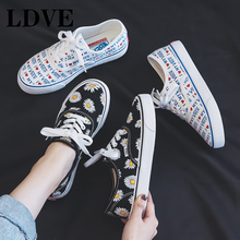 Women Shoes Daisy Flower Girls Marguerite Black Casual Sneakers Lace Up Flat Heel Lady Vulcanized Shoe 2019 Spring New