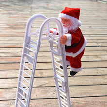 2021 New Christmas Decorations Electric Inverted Street Dance Santa Claus Music Christmas Children's Toys Ornaments Kids Toys