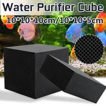 Eco-Aquarium очиститель воды куб ультра сильная фильтрация и поглощение сетки отверстие активированный уголь Фильтры 10x10x10 см 10x10x5 см