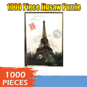 2020 New Adults Puzzles 1000 P