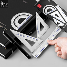 4 in 1 Fizz Metal Ruler Stationery Set Aluminum Alloy Multifunctional Combination Ruler Ruler Triangle Protractor Alloy Drawing