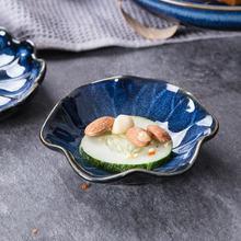 Ретро японское керамическое блюдо в форме лепестка фруктовая