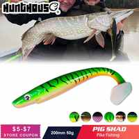 Hunthouse 2pcs/lot pro pig shad pike lure 20cm 50g paint printing Lure Paddle tail shad silicone souple leurre Natural Musky