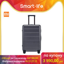 "Чемодан Xiaomi Carry-on Luggage Классик 20"" синий серый"