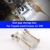 Seat slot storage box Land Cruiser FJ200 For Toyota Land Cruiser 200 FJ200 central storage storage compartment ABS