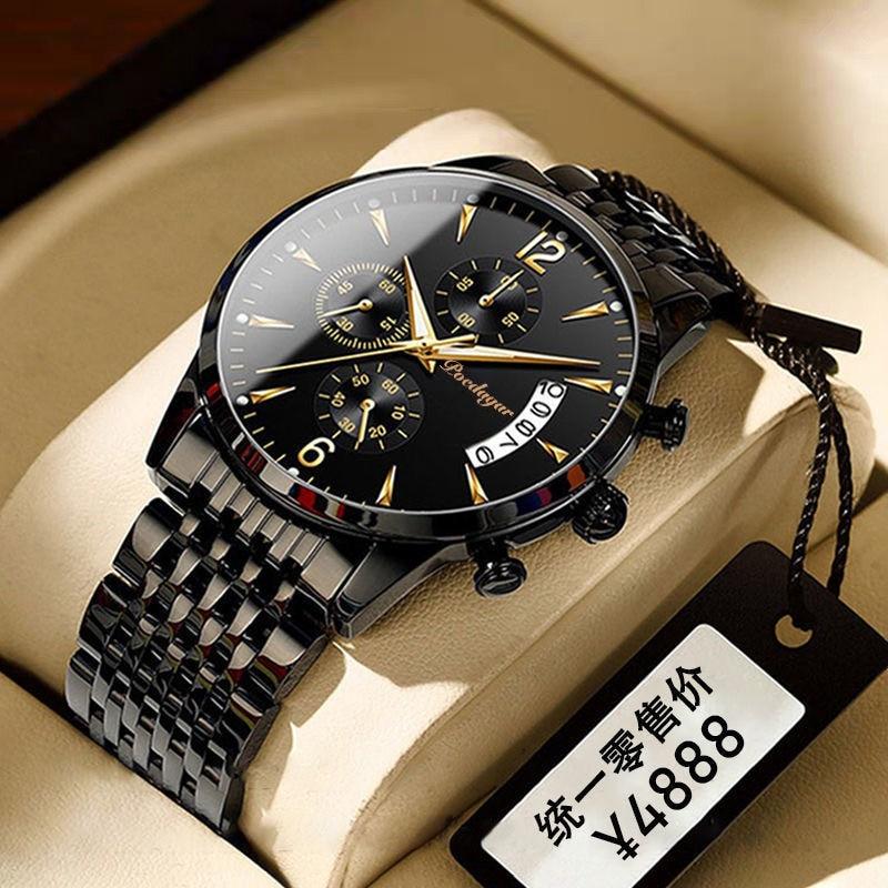 POEDAGAR 2021 New Fashion Men's Watches Waterproof Luminous Quartz Wristwatch Top Brand Luxury Clock Casual Relogio Masculino 2