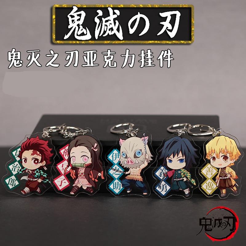 Брелок для ключей с японским аниме «рассекающий демонов», акриловый аксессуар для ключей с подвеской для телефона, подарок на Рождество, но...