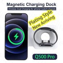 Q500 chapeamento magnético dobrável carregador sem fio magnético doca de carregamento para iphone 12 pro max mini, para iwatch, para airpods 2