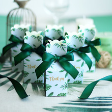 Green Paper Candy Boxes Gift Bag Wedding Gift Box Baby Shower Favors Birthday Party Christmas Supplies Wedding Decoration