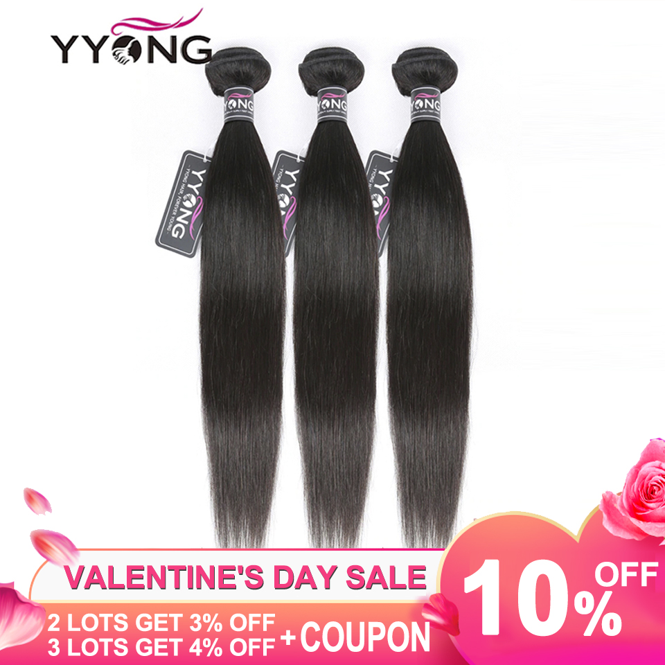 YYONG Hair Brazilian Straight Bundles 100% Human Hair Remy Hair Weave 3/ 4 Bundles Deal Natural Color 8