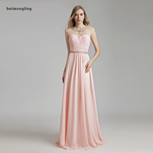 light pink evening dress, simple long cheap chiffon dress
