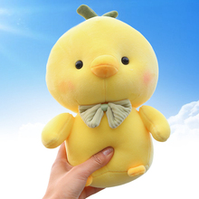 1PC 25CM Creative Small Yellow Chick Chicken Stuffed Animal