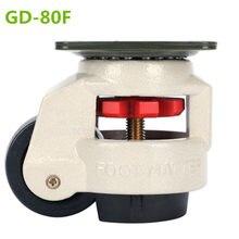 GD-40F/60F/80F, charge 500KG, roue/roulettes de réglage de niveau, Support plat, pour gros équipement de distributeur automatique, roulettes industrielles