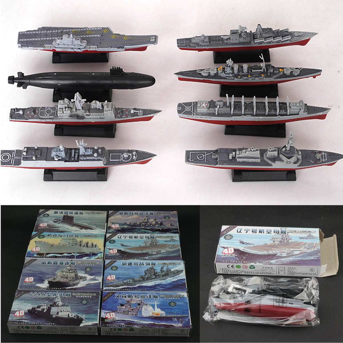 8pcs/set 4D Aircraft Battleship Carrier Submarine Warship Model Assembled Kits Science Toy Army Sand Playset Models Toy Vehicles