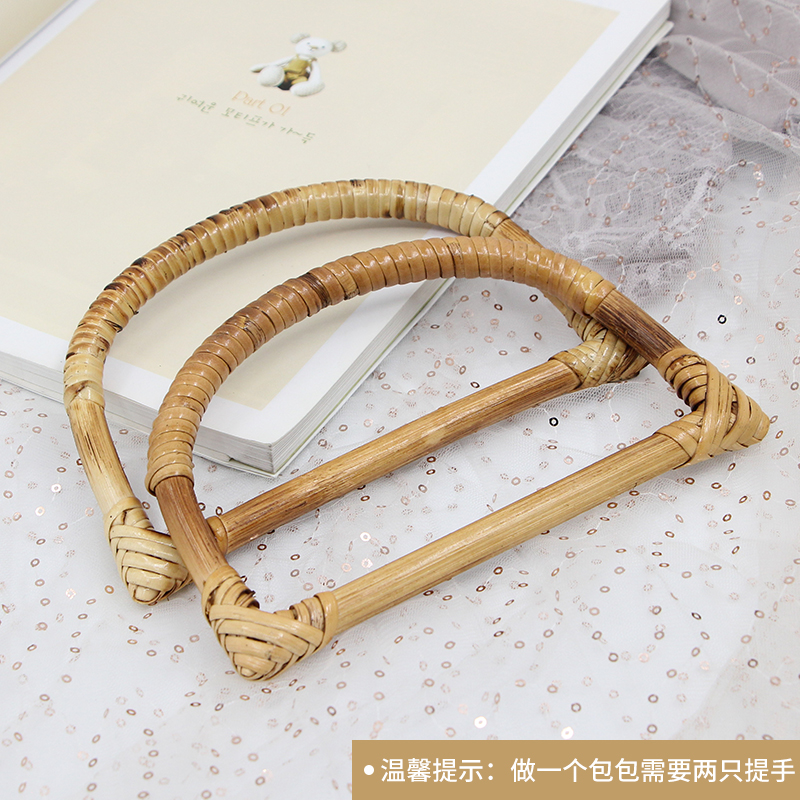 One Pair=2 Pieces Rattan Bag Handle DIY Handbag Accessories Obag Purse Frame Wholesale Drop Ship Bamboo Purse Handle Frames