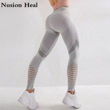 Energy Seamless Sports Leggings Women Fitness Running Yoga Pants High Waist Leggings Push Up Leggings Sport Camo Gym Leggings
