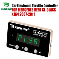 KUNFINE Car Electronic Throttle Controller Racing Accelerator Potent Booster For MERCEDES BENZ GL CLASSX164 2007 11 Tuning Parts