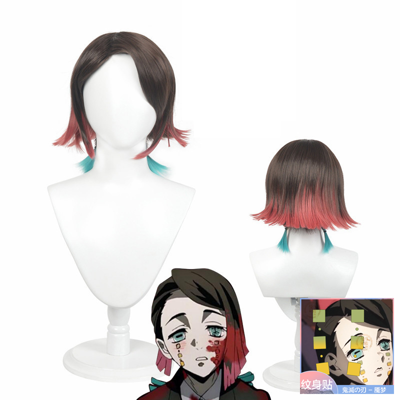 Anime Demon Slayer Kimetsu no Yaiba Enmu Cosplay Costume Wig Tattoo Anime Hair Short Gradient Ramp Hair