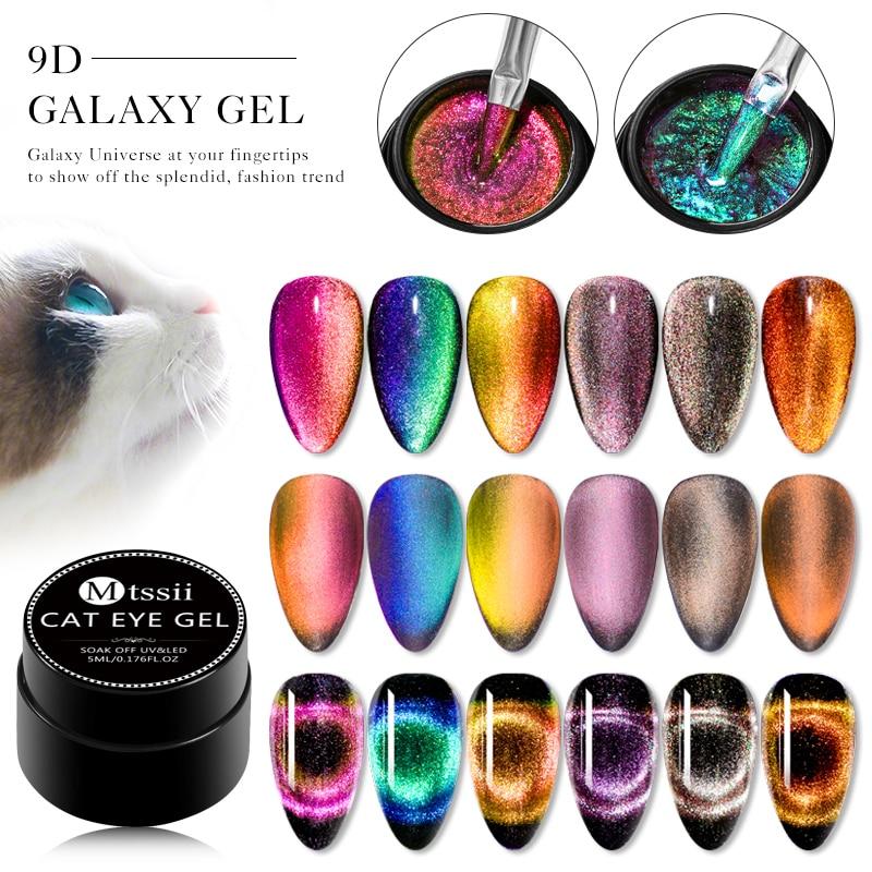 9D Chameleon Magnetic Cat Eye Nail Gel Polish Long Lasting Galaxy Star Shining Magnet Cat Eye Nails Nail Art Soak Off UV LED Gel