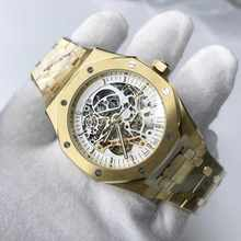 2020 Gold Automatic luxury brand A-p Limited Royal Balance Wheel Open worked Oak Watches white Dial 15407 Watch 41mm Men new(China)