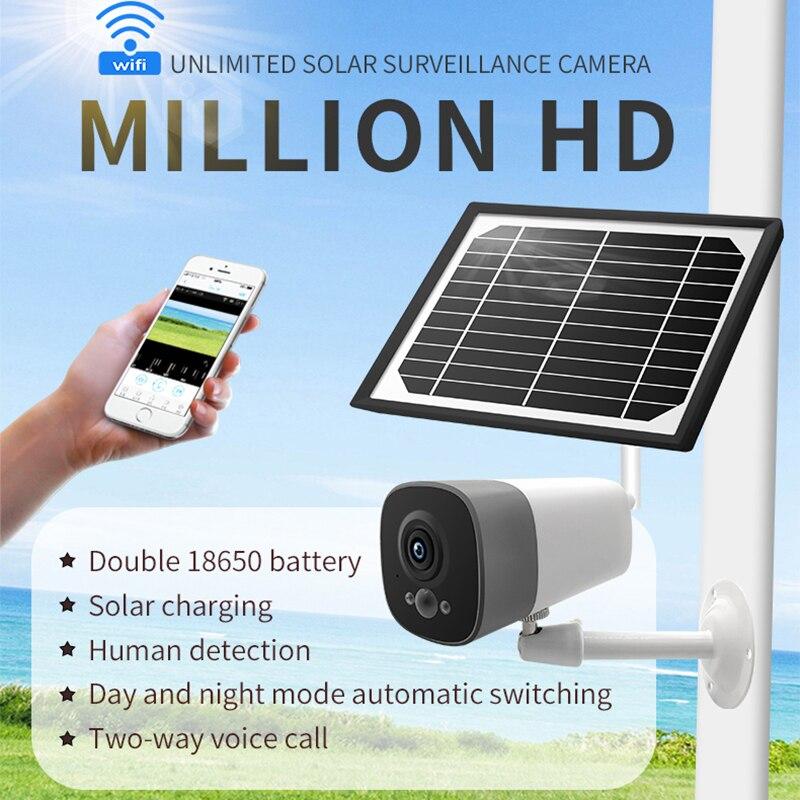 Solar wireless camera outdoor night vision waterproof camera WiFi remote surveillance camera 1080P wide angle lens camera