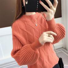 Свитер женский полувысокий воротник Корейский свободный свитер осенний и зимний подтягивающий джемпер с рукавами-пузырьками свитер рубашка