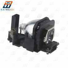 High Quality ET LAX100 Replacement Projector Lamps for Panasonic  PT AX100 PT AX100E PT AX100U PT AX200 PT AX200E  PT AX200U