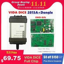 חדש 2015A + Dongle 1999 2019 עבור וולוו וידה קוביות 2014D מלא שבב רב שפה ירוק PCB Origianal שבבי EWD מתנה
