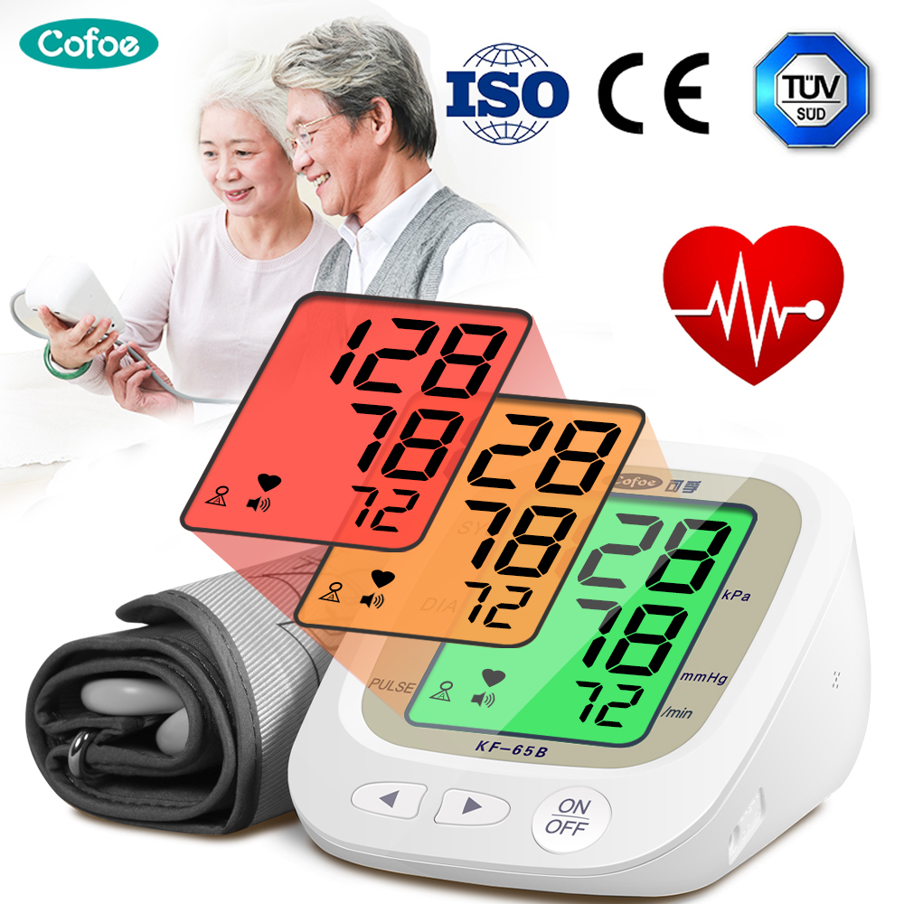 Cofoe Blood Pressure Monitor Automatic Upper Arm Blood Pressure Meter Pulse Gauge Meter BP Monitor Digital LCD Sphygmomanometer