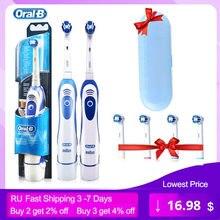Oral b elétrica escova de dentes sônica adulto pro-saúde dental precisão limpa escova macia recarga da bateria giratória escova de dentes db4010/4510