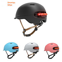 Smart4u SH50 cascos de Flash inteligente de bicicleta casco de ciclismo para Scooter de bicicleta con luz LED trasera inteligente advertencia de freno(China)