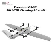 Freeman – porte-cartes aérien 2300 inclinaison VTOL, portée Fpv Rc modèle d'aile fixe de drone 2300mm cartographie UAV longue portée