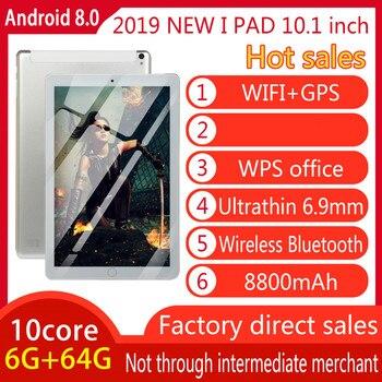 2020 Original 10-inch Full-screen Dual-card Tablet WIFI Andriod 8.0 System Ten-core Large Memory 6G Memory +128GB ROM Tablet