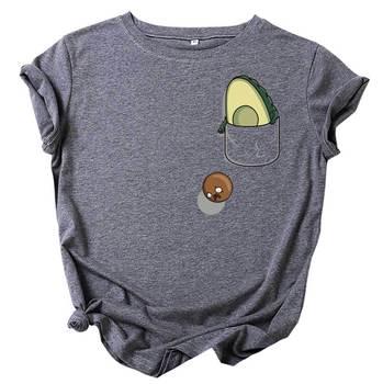 avocado funny shirt