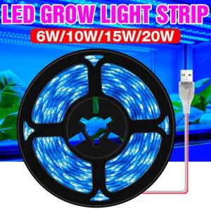LED Grow Light Strip LED Full