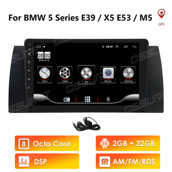 2 din 4 Core Android 10 Car Radio for BMW 5 E39 E53 X5 1995-2001 M5 7 E38 2002 2003 2004 2005 2006 Navi GPS 4G Multimedia Player image