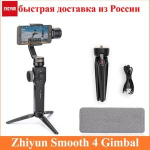 Zhiyun Smooth Q2 Smooth 4 Handheld Gimbal Stabilizer for iPhone 7 6s Plus X 8 S8 S7 S6,Zhiyun Smooth 4,zhiyun smooth q2