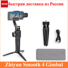 Zhiyun Smooth Q2 Smooth 4 Handheld Gimbal StabilizerสำหรับiPhone 7 6S Plus X 8 S8 S7 S6,zhiyun Smooth 4,Zhiyun Smooth Q2
